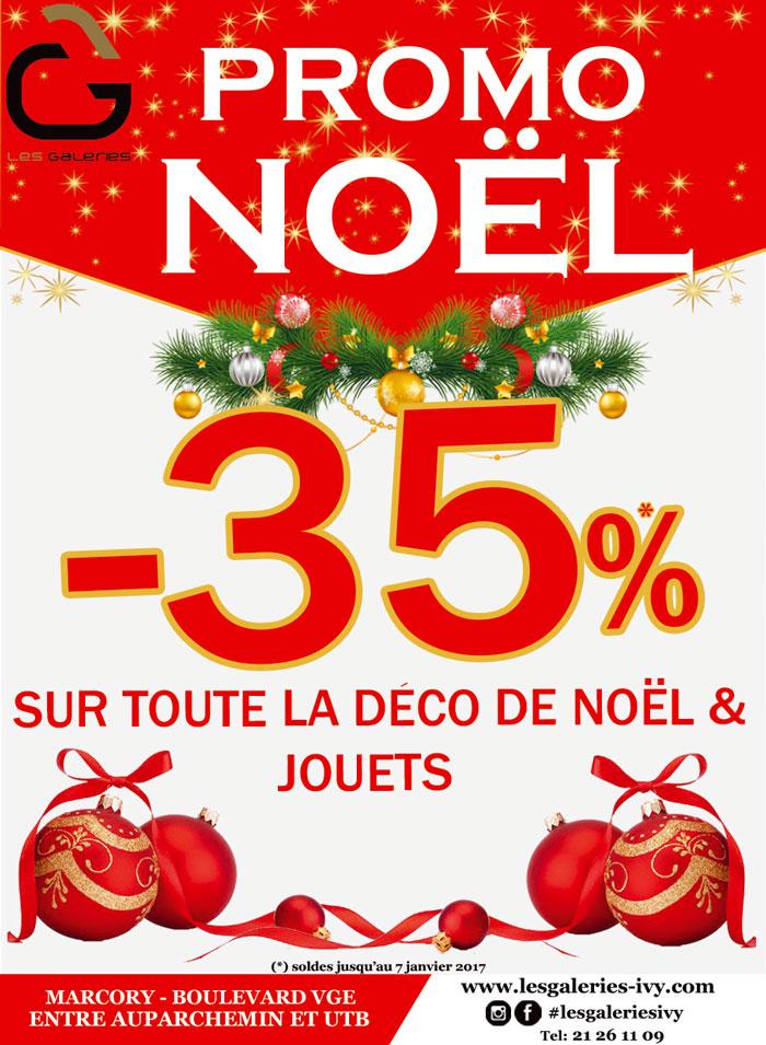 Abjmail Les Galeries Ivy Promo Noel 35